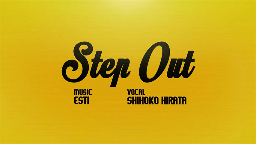 STEP OUT ESTi feat 平田志穂子